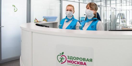 Собянин рассказал о ревакцинации от коронавируса в Москве