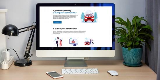 Еще пять автомобилей разыграли среди вакцинировавшихся от COVID-19 москвичей