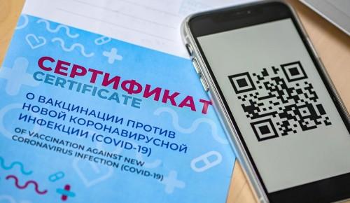 Собянин: в Москве вакцину от коронавируса получают 60-70 тыс человек в день