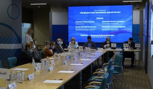 Роман Романенко предложил создать Космические классы в школах Москвы