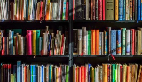 В библиотеке №184 рассказали о новом поступлении книг