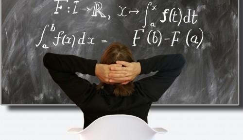 Школьники Северного Бутова могут принять участие в онлайн-олимпиаде по математике 6 июля