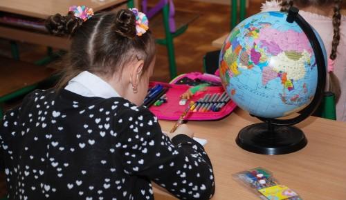 Школа №1356 в Северном Бутове опубликовала информацию о приемной кампании на новый учебный год