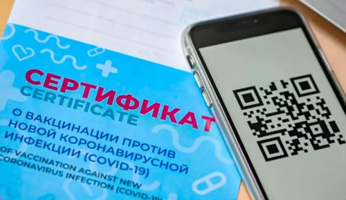 Собянин: Более 2,7 млн москвичей уже сделали хотя бы первую прививку от COVID-19