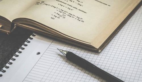 Жители Конькова 6 июля могут принять участие в онлайн-олимпиаде по математике