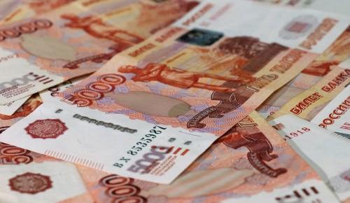 В Северном Бутове задержали мужчину за мошенничество при оформлении кредита на 2 млн руб.