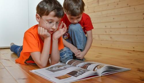 С 1 июля 2021 года стартовала запись в детские объединения дополнительного образования