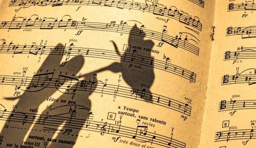 Библиотека №183 им. Данте Алигьери приглашает на онлайн-концерт 2 июля
