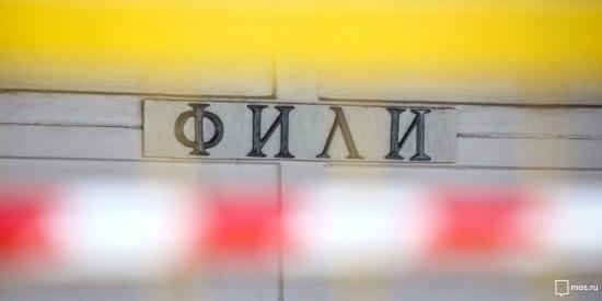 Телеведущий Евгений Попов добился выделения 360 млн рублей на реставрацию храма Покрова в Филях