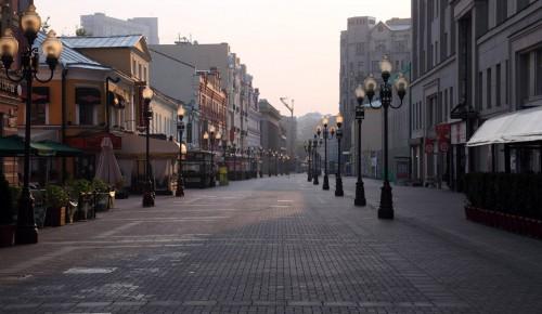 Жители Конькова смогут узнать больше об улицах своего района
