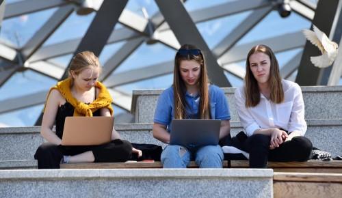 Наталья Сергунина анонсировала обучающую онлайн-программу для волонтеров