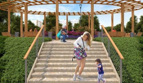 Сергунина: Более 2000 дворов обустроят в этом году по программе «Мой район»