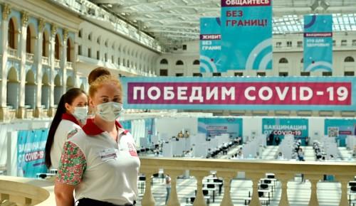 Центр вакцинации в Гостином дворе сможет принять до 6 тыс человек в сутки – Собянин