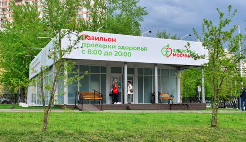 В павильонах «Здоровая Москва» можно пройти вакцинацию и ревакцинацию от COVID-19