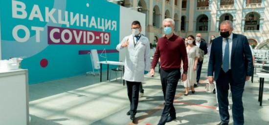 Центр вакцинации в Гостином дворе сможет принять до 6 тысяч человек в сутки – Собянин