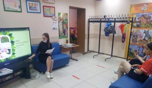 Стажеры центра «Моя карьера» подготовили тематическое занятие для воспитанников центра «Обручевский»