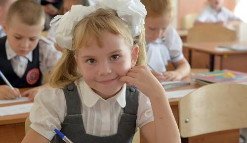 В школе №1265 рассказали о вакантных местах в классах на новый учебный год