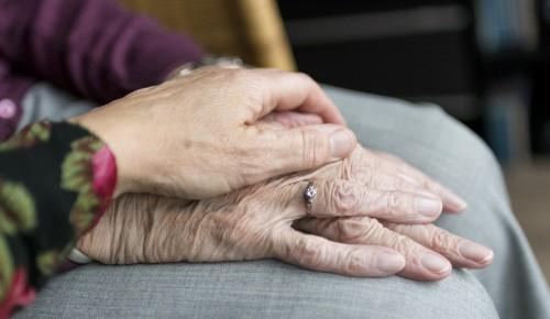 Жителей Северного Бутова приглашают поучаствовать в онлайн-встрече на тему отношений в «серебряном возрасте»