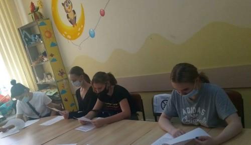 В досуговом центре «Обручевский» проходят стажировку участники проекта «Моя карьера»