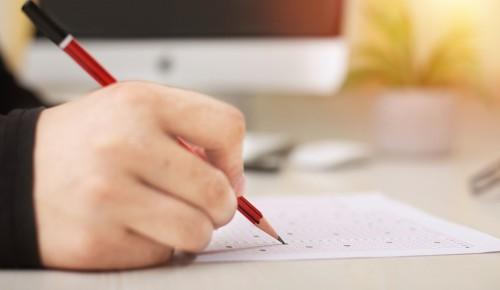 Выпускники школы №1694 Ясенева получили высокий балл ЕГЭ по обществознанию