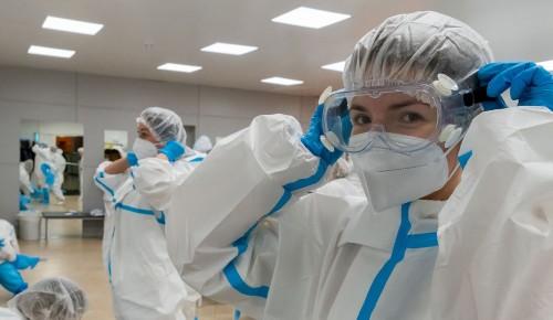 Московские врачи вылечили от COVID-19 свыше 1,2 млн человек