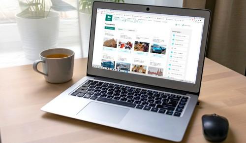 Виртуальный помощник платформы «Город идей» обработал за 5 месяцев 15 тыс. вопросов горожан