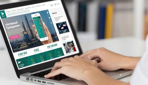 15 тыс. вопросов от москвичей обработал виртуальный помощник платформы «Город идей»
