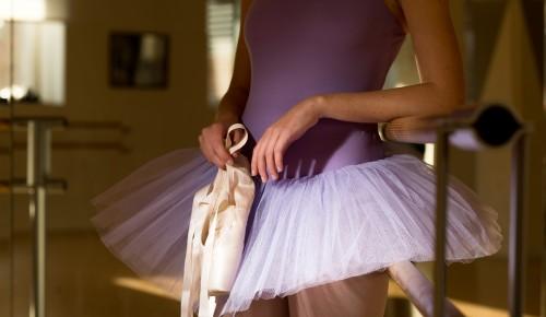 Центр единоборств «Северное Бутово» опубликовал онлайн-урок по хореографии