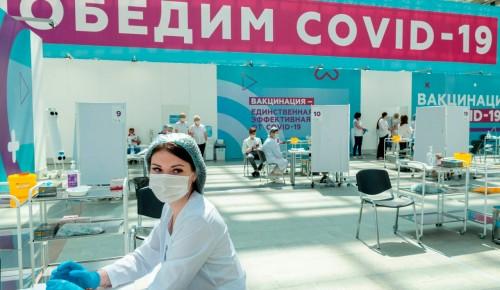 В Лужниках открылся один из крупнейших в мире центров вакцинации – Собянин