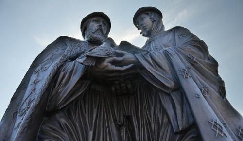 Храм Евфросинии Московской в Котловке отмечает память Петра и Февронии