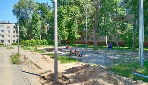 В Котловке демонтировали старую площадку для детей