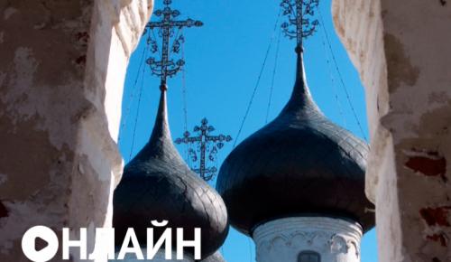 О «Прогулках по Русскому Северу» пройдет онлайн-мероприятие в «Меридиане»