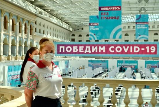 Пункт вакцинации в Лужниках стал одним из крупнейших в мире – Собянин