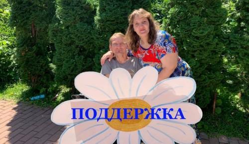 Подопечные пансионата для ветеранов труда №6 поделились секретами семейной жизни