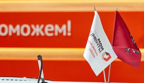 В Главархив через центры «Мои документы» москвичи передали уже более 9 тыс. артефактов