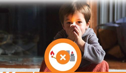 Безопасность детей в быту