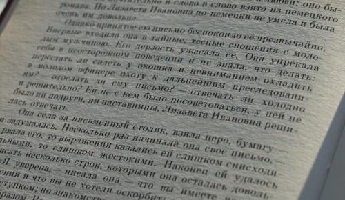 В Пушкинском конкурсе приняли участие более 450 любителей поэзии