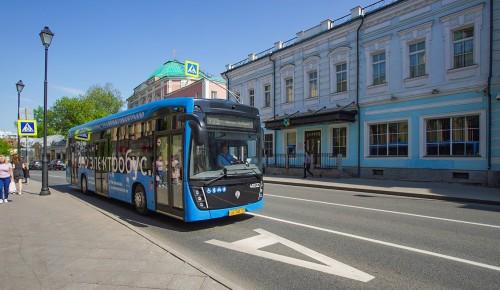 Жители Ломоносовского района могут поучаствовать в конкурсе от Департамента транспорта Москвы