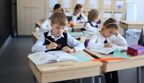 В школе №113 распустили состав Управляющего совета