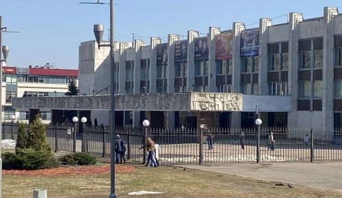 Москвичи смогут провести собственные мероприятия в культурном центре «Меридиане»