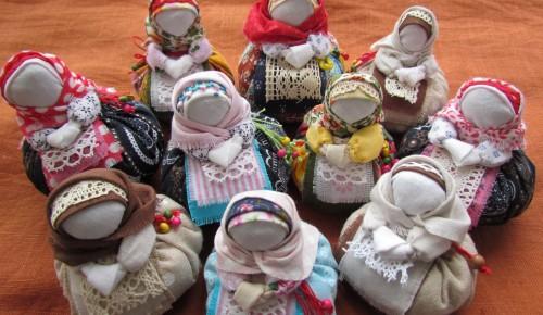 Библиотека №192 Северного Бутова опубликовала онлайн-урок по созданию тряпичной куклы «Семейный оберег»