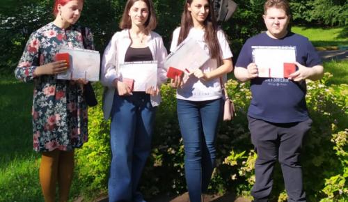 """5 выпускников школы №170 получили аттестаты с отличием и медали """"За особые успехи в обучении"""""""