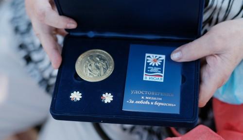 Роман Романенко поздравил юбиляров семейной жизни на юге Москвы