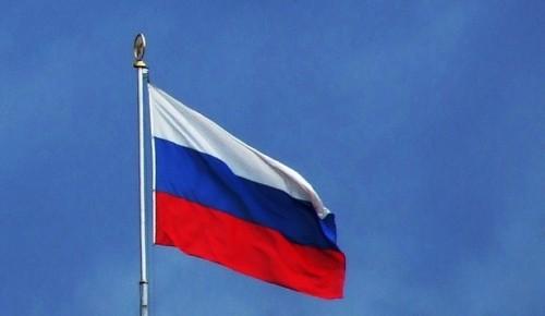 Ученики школы № 2114 Северного Бутова стали финалистами XX Всероссийской акции «Я – гражданин России»