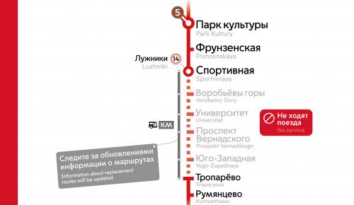 Жителям Академического района сообщили о закрытии трех станций метро в ЮЗАО