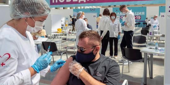 Столичные работодатели могут проверить данные о вакцинации сотрудников на mos.ru