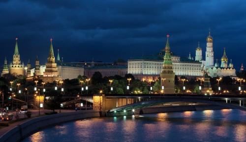 Жителей Ясенева приглашают принять участие в конкурсе «В памяти моей Москва»