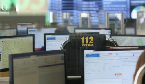 За полгода операторы Службы 112 Москвы приняли 2,4 миллиона вызовов безопасности города Москвы