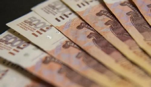 В Москве продолжается прием заявок на финансовую поддержку инновационных проектов