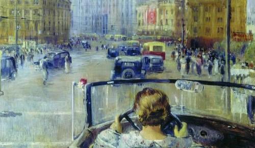Библиотека №187 опубликовала обзор творчества художника Юрия Пименова
